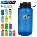 NALGENE ナルゲン 広口 1.0L TRITAN プラスチックボトル 水筒 MADE IN USA【Sx】