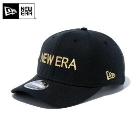 【店内20%OFFセール開催中】【メーカー取次】 NEW ERA ニューエラ 9FIFTY Stretch Snap NEW ERA ロゴ ブラックXゴールドロゴ 12051983 キャップ