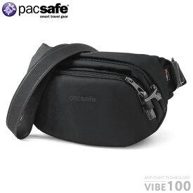 pacsafe パックセーフ 12970182 VIBE 100(バイブ100)ウエストバッグ / ボディーバッグ【Sx】