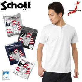 Schott ショット 3163034 ヘンリーネック パックTシャツ日本製 メンズ カットソー 半袖 インナー USコットン パックTシャツ アメカジ ブランド(クーポン対象外)