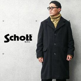 Schott ショット 7589 ソフトメルトン チェスターロングコート MADE IN USA【クーポン対象外】