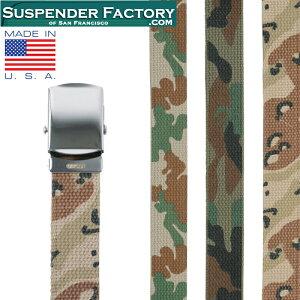 SUSPENDER FACTORY サスペンダーファクトリー MF110 キャンバスベルト CAMO シルバーバックル MADE IN USA【So】