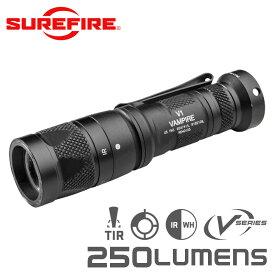 SUREFIRE シュアファイア V1 Vampire Dual-Output LED White and IR Output フラッシュライト / 250ルーメン(V1-B-BK)【クーポン対象外】