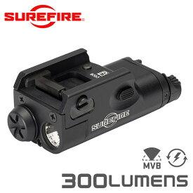 SUREFIRE シュアファイア XC1-B ウルトラコンパクト LEDウェポンライト / フラッシュライト 300ルーメン【クーポン対象外】