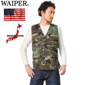 WAIPER.inc 実物 新品 米軍 WOODLAND CAMO リメイク ベスト【Sx】