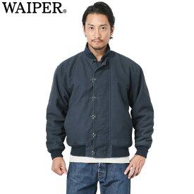 WAIPER.inc 新品 米軍 U.S.NAVY N-10 フックデッキジャケット ボアライニング【WP52】【クーポン対象外】