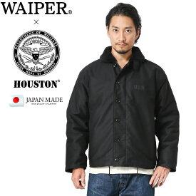 【19日17:59まで】今なら20%OFF!WAIPER別注 HOUSTON ヒューストン 日本製 N-1デッキジャケット ALL BLACK【WP55】【Sx】