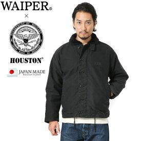 【19日17:59まで】今なら20%OFF!WAIPER別注 HOUSTON ヒューストン 日本製 N-1デッキジャケット USED加工 ALL BLACK【WP56】【Sx】