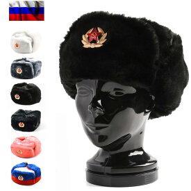 新品 ロシア軍実物製造工場製 兵用防寒帽(ウシャンカ)【クーポン対象外】《WIP03》