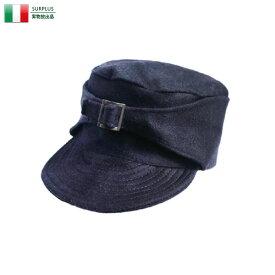 【25%OFFクーポン対象】実物 新品 イタリア軍 ウールキャップ NAVY 《WIP03》