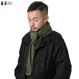 【実物放出品20%OFF】実物 新品 フランス軍 コットンスカーフ