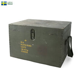 実物 USED スウェーデン軍 コンパートメント ウッドボックス【個別送料160サイズ】