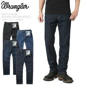 【店内20%OFFセール開催中】Wrangler ラングラー WM3903 NEW BASIC レギュラー ストレート ストレッチ デニムパンツ《WIP03》メンズ ジーンズ Gパン ジーパン ワークパンツ アメカジ ブランド
