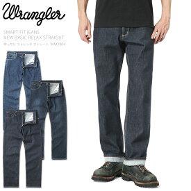 【店内20%OFFセール開催中】Wrangler ラングラー WM3904 NEW BASIC リラックス ストレート ストレッチ デニムパンツ《WIP03》メンズ ジーンズ Gパン ジーパン ワークパンツ アメカジ ブランド