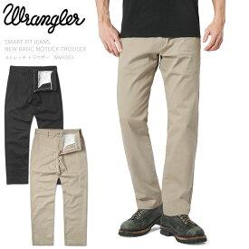 【店内20%OFFセール開催中】Wrangler ラングラー WM4503 NEW BASIC NOTUCK ストレッチ トラウザー《WIP03》メンズ チノパン ワークパンツ アメカジ ブランド