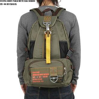 FLYING BODY PARACHUTE BAG SERIES FB-06 낙하산 배낭 올리브 기능적 가치 높이는 매력