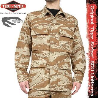 TRU 規範真正規范軍事 BDU 沙漠老虎條紋夾克原沙漠老虎條紋圖案是很大氣質地優良,富含吸濕棉面料 100%