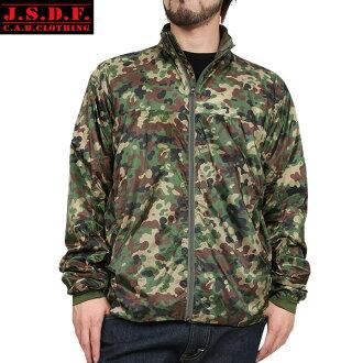 C.A.B.CLOTHING 택시 폐막 J.G.S.D.F. 자위대 사모 라이트 재킷 신미채 자위대 의료 미채 위장 방한 복장 밀리터리 재킷 맨즈 아우터 쿠폰・포인트 변배 대상외