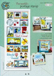 韓国製クロスステッチ図案/世界の切手集/A4サイズx4枚