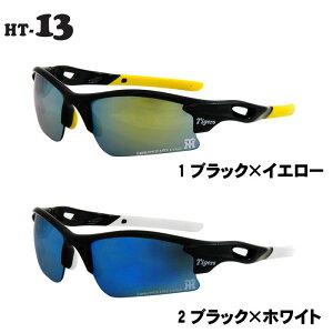 【プロ野球 阪神タイガースグッズ】エルバランスアイズコラボサングラス HT-13