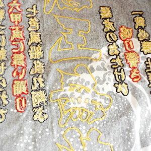 【阪神タイガース】オリジナル刺繍ハッピ(桜嵐柄白×紅)