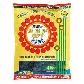 東商 超発酵油かす おまかせ 700g A