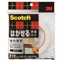 テープスリーエム3MDIYメール便4点まで対応スコッチはがせる両面テープ強力薄手12mm×15m
