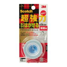 3M スコッチ 超強力 なのに あとからはがせる両面テープ プレミアゴールド 粗面用 KRR-15 1mm×15mm×1m M8