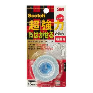 3M スコッチ 超強力 なのに あとからはがせる両面テープ プレミアゴールド 粗面用 KRR-15 1mm×15mm×1m ×20個 ケース販売