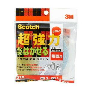 スコッチ 超強力なのにあとからはがせる両面テープ プレミアゴールド 粗面用 15mm×3m SRR-15
