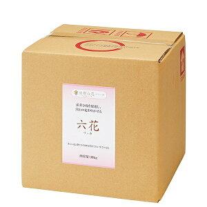 甘彩六花 液体肥料 六花(リッカ) 10kg 代金引換不可 送料無料