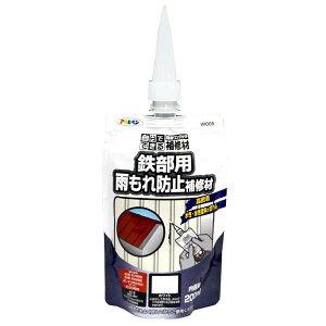 アサヒペン 金属用補修材 鉄部用雨もれ防止補修材 200ml ホワイト ×20個 ケース販売