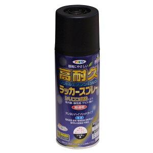 アサヒペン スプレー塗料 高耐久ラッカースプレー 300ml ツヤ消し黒 B