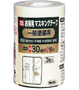 アサヒペン 養生用品 PCマスキングテープ 30mm×18m 一般塗装用 3巻入 ×180個 ケース販売