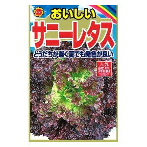 アタリヤ農園 野菜種 おいしい サニーレタス AM