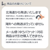 【A】ハイポネックス肥料・活力液ハイグレード開花促進450ml