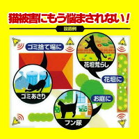 【A】フマキラー犬猫忌避剤猫まわれ右ビックリスプレーセット