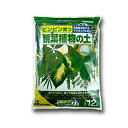 花ごころ 観葉植物の土 12L A