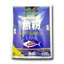 花ごころ 園芸用肥料 魚粉 500g A