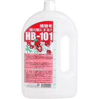 【A】天然植物活力液HB-1011L(15ccのおまけつき)送料無料沖縄県を除く