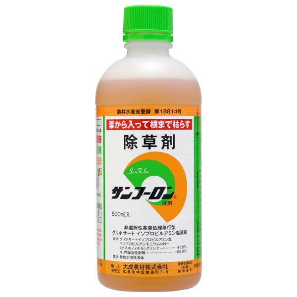 【A】大成農材 グリホサート41%除草剤 農耕地登録品 サンフーロン液剤 500ml