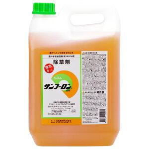 除草剤 グリホサート 41% 農耕地登録品 サンフーロン液剤 5L 大成農材