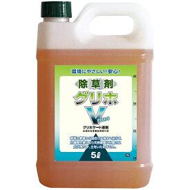 グリホサート41%除草剤 グリホV 5L×4本(ケース販売) グリホエックス 後継品