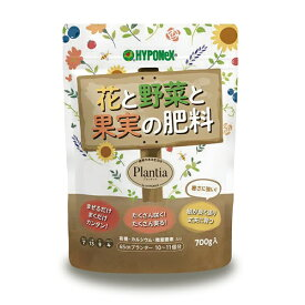 ハイポネックス 肥料 プランティア 花と野菜と果実の肥料 700g