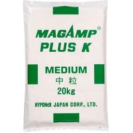 ハイポネックス 業務用マグァンプK 中粒 20kg A