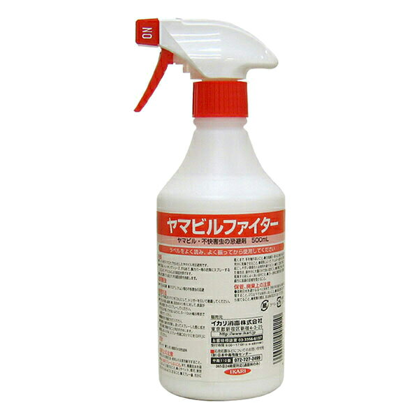 【A】イカリ消毒 ヤマビル忌避剤 アウトドア・登山に ヤマビルファイター 業務用500ml