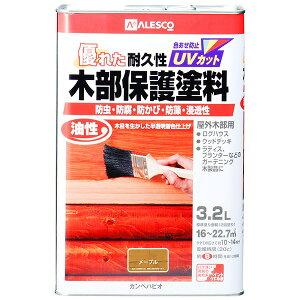 油性木部保護塗料 3.2L