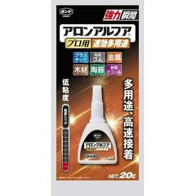 コニシ アロンアルフア プロ用速効多用途 20g M8