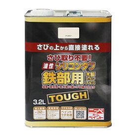 ニッペホームプロダクツ 油性シリコンタフ アイボリー 3.2L B