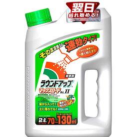 日産化学 除草剤 ラウンドアップマックスロードALII 2L×8本(ケース販売) A